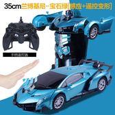 遙控車 感應變形遙控汽車金剛機器人充電動遙控車玩具車男孩禮物4-5-10歲【快速出貨八折搶購】
