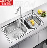 水槽 廚房水槽家用304不銹鋼水池水盆洗菜盆洗碗池大雙槽套餐 MKS小宅女