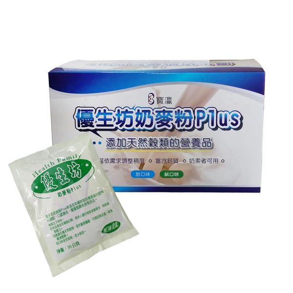 優生坊 (鹹口味)奶麥粉X1盒 (36gx15包)