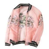 花朵刺繡棒球外套 女防曬女韓版學生防曬短款薄外套