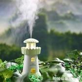 加濕器燈塔usb 加濕器 迷你便攜式家用臥室靜音大容量可刻字訂製logo  出貨