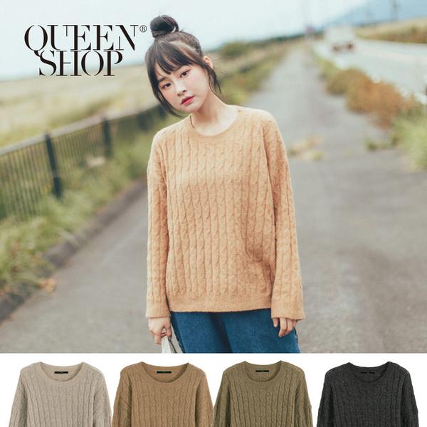 Queen Shop【01070921】麻花造型針織毛衣 四色售*現+預*