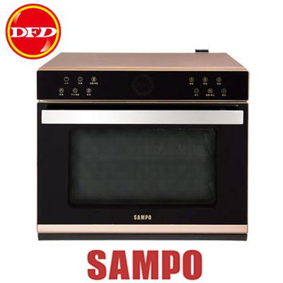 SAMPO 聲寶 KZ-SD35W 蒸氣烘烤爐 35L 內膽304不鏽鋼 360°自動旋轉叉烤 公司貨 KZSD35W