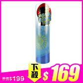 韓國 LEGERE 蘭吉兒 超防水運動防曬噴霧 SPF50 150mL◆86小舖 ◆