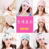 月子帽 坐月子帽產后春秋透氣產婦時尚秋冬孕婦帽子月子頭巾夏季薄款用品