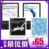 【專區任選10件折$100】韓國 Abib 口香糖面膜 單片入【BG Shop】4款可選