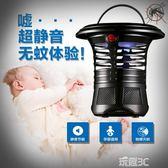 滅蚊燈管光觸媒家用無輻射靜音電子滅蠅驅蚊殺蟲燈滅蚊神器 玩趣3C