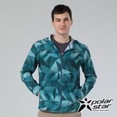 PolarStar 中性 抗UV印花連帽外套『藍綠』P20105 戶外 休閒 登山 露營 防曬 防風 連帽
