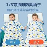 嬰兒睡袋 嬰兒睡袋秋冬季加厚新生兒童防踢被神器寶寶春秋冬款純棉四季通用 DF 雙11狂歡