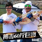 釣魚竿 鯉魚竿手竿碳素桿超輕超硬釣魚竿5.4米6.3米7.2米28調臺釣竿 CP3107【優品良鋪】