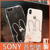 SONY Xperia1 Xperia10 Plus XZ3 L3 XA2+ XA2 Ultra XZ2 Premium 簡約小兔子鑽殼 手機殼 水鑽殼 訂製