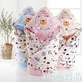新生嬰兒包被幼兒抱被秋冬加厚可脫膽兒童防踢被寶寶母嬰用品
