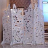 屏風隔斷玄關時尚客廳白色雕花折疊屏風店鋪櫥窗背景镂空蝴蝶屏風wy