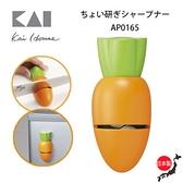【日本製】【貝印】KaiHouse Select 迷你磨菜刀器 AP0165 SD-1440 - 日本製 熱銷