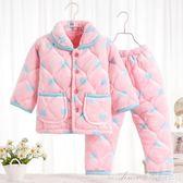 冬季兒童珊瑚絨睡衣女童加厚夾棉男童法蘭絨寶寶小孩家居服套裝   艾美時尚衣櫥