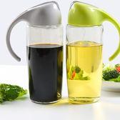 油壺玻璃防漏家用醬油瓶醋瓶油瓶套裝油罐裝油瓶廚房用品玻璃醋壺  SMY12492【男人與流行】