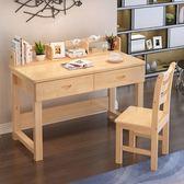 純實木書桌書架組合鬆木電腦台式桌家用簡約經濟型學生寫字桌 JD 歡樂聖誕節
