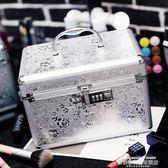 鋁合金化妝箱手提雙層大容量小號便攜收納箱盒專業帶鎖硬的化妝包 衣間迷你屋