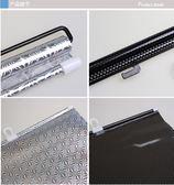 小車遮陽板汽車遮陽簾車窗簾車內遮陽擋自動伸縮防曬隔熱汽車用品 ATF 三角衣櫃