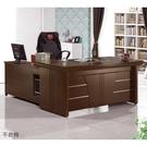 【森可家居】法拉胡桃5.8尺辦公桌(全組) 10ZX555-2 不含椅 OA 主管桌
