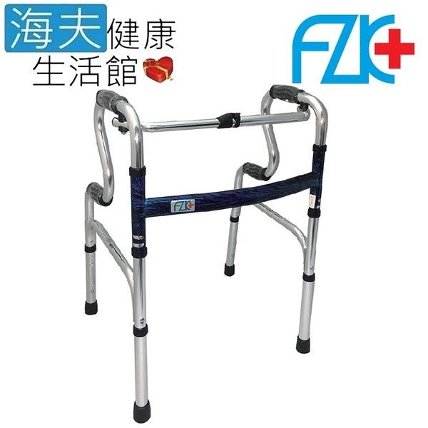 富士康機械式助行器 (未滅菌)【海夫健康生活館】FZK R型 二合一 助行器(FZK-3437)