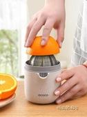 簡易手動榨汁機小型便攜式橙汁杯家用壓榨器水果橙子檸檬榨汁器「時尚彩虹屋」