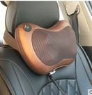 傑力維斯車載家用多功能按摩器 DL5926『伊人雅舍』