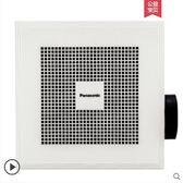 通風扇排氣扇廚房衛生間強力靜音家用抽風機排風扇換氣扇igo 220v 伊蒂斯女裝