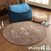 【618好康又一發】小魚圓形地毯純棉臥室床邊地板墊