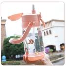 大容量水杯大號水壺帶吸管運動2000ml簡約森系水瓶【淘嘟嘟】