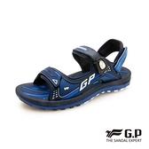 【南紡購物中心】G.P (男) 雙層舒適緩震兩用涼拖鞋-藍(另有橘)