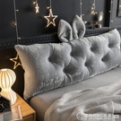 床頭靠墊抱枕靠枕床上大靠背墊腰枕男生款睡覺護腰靠軟包女生沙發 圖拉斯3C百貨
