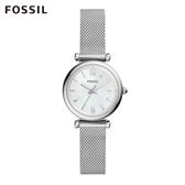 Fossil CARLIE MINI 銀色迷你華麗不鏽鋼手錶 女 ES4432