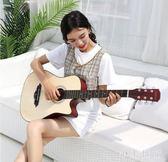 38寸41寸民謠木吉他初學者男女學生用練習琴樂器新手入門吉它 aj5336『小美日記』