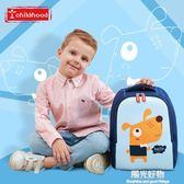 兒童後背包幼兒園書包男女孩寶寶1-3-6歲可愛小書包女童潮兒童卡通雙肩背包 NMS陽光好物
