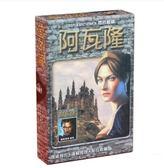 售完即止-卡牌抵抗組織之阿瓦隆繁體中文版含蘭斯洛特擴充聚會遊戲紙牌6-15(庫存清出S)