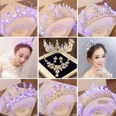 新娘頭飾皇冠發飾三件套婚紗飾品結婚禮發光頭飾套裝韓式生日配飾