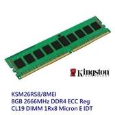 金士頓 伺服器記憶體 【KSM26RS8/8MEI】 8GB DDR4-2666 REG CL19 新風尚潮流