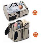 【攜帶式嬰兒床】附保溫袋 戶外旅行外出可折疊兩用媽咪包 母嬰包 側背包 睡床