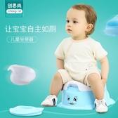 兒童馬桶坐便器便盆男寶寶座便器女小寶寶尿盆小孩坐便凳男【快速出貨】