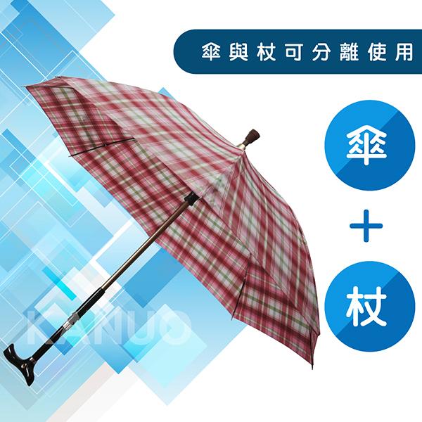 【Goodly顧得力】多功能鋁合金休閒傘(共3色可選)