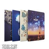 店長推薦▶蘋果iPad Air2保護套a1566平板Air1/3超薄ipad5/6全包殼新款a1474
