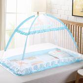 嬰兒蚊帳罩兒童蚊帳新生兒bb床蒙古包可折疊無底防蚊罩寶寶蚊帳·享家生活館YTL