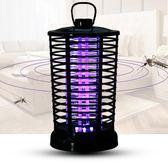 滅蚊燈 電蚊燈家用滅蚊LED燈捕蚊燈驅蚊神器電擊式型紫外線燈殺蚊燈室內 格蘭小舖