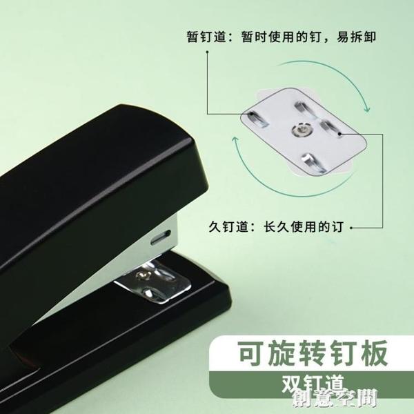 得力12號訂書釘辦公標準型用中型訂書器定訂書機帶取釘器壓書器帶小拔訂器 創意空間