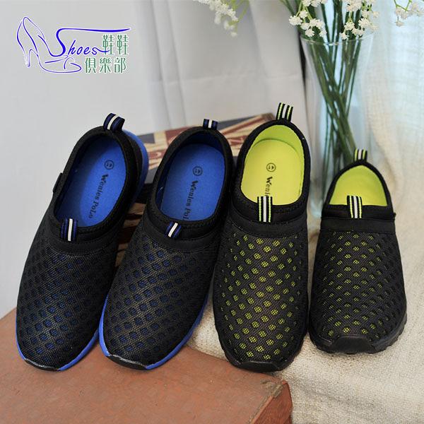 懶人鞋.超輕量透氣蜂巢網眼休閒懶人鞋.黑/藍【鞋鞋俱樂部】【200-6116】
