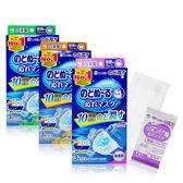 小林製藥 夜寢長效保濕口罩(3入/包) (多款任選) ◆86小舖 ◆