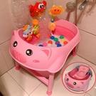 網紅兒童折疊浴桶嬰兒游泳桶家用小孩泡澡寶寶洗澡桶可坐躺沐浴盆 【優樂美】 YDL