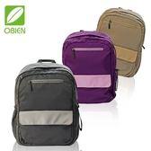 【新風尚潮流】 OBIEN 都會風情 輕捷 中型 後背包 OB-BG-BP