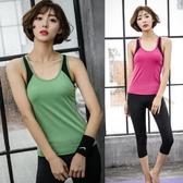 瑜伽背心女帶胸墊美背外穿跑步運動夏季薄速干專業二合一健身上衣